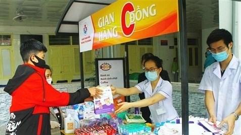 新冠肺炎疫情:乂安省设立零盾货摊以帮助儿童患者 hinh anh 1