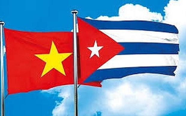 《越南-古巴贸易协定》正式生效 hinh anh 1