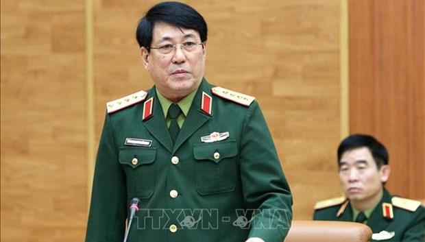 2015-2020年任期中央军委检查委员会召开第15次会议 hinh anh 2