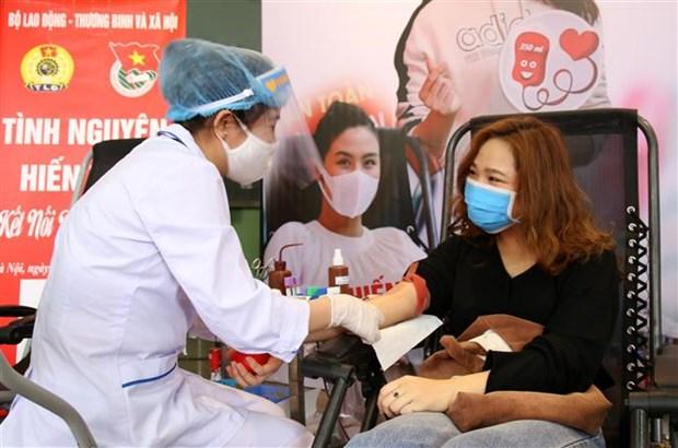越南青年联合会发起无偿献血活动 hinh anh 1