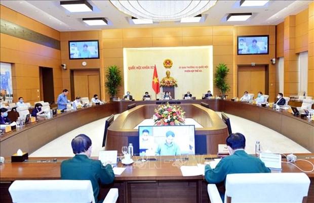 越南第十四届国会常务委员会第44次会议明日开幕 hinh anh 1