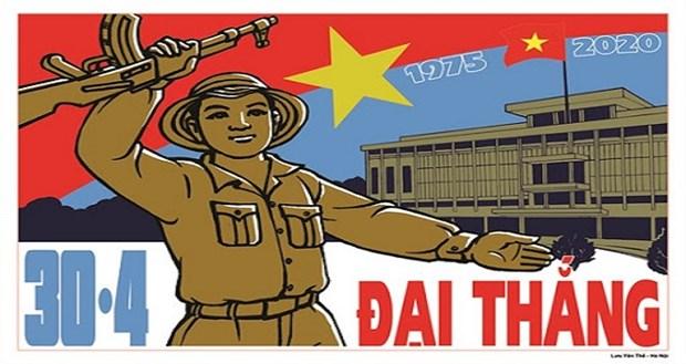 纪念国家统一45周年的主题海报展在北江省举行 hinh anh 1