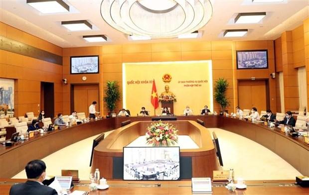 越南国会常委会第44次会议在河内召开 hinh anh 2