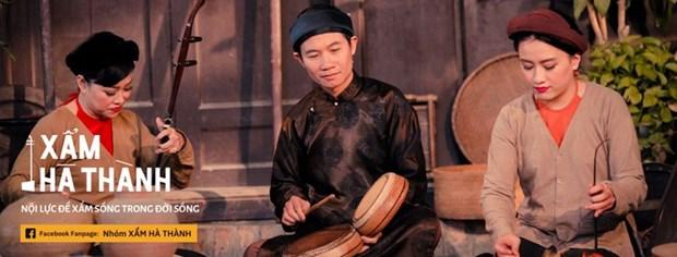 盲人曲——需要保护的越南民间音乐 hinh anh 2