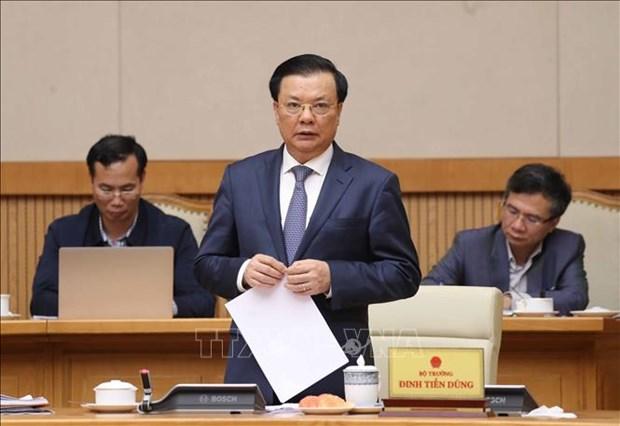 越南国会常务委员会第44次会议:确保公共财产和国家预算使用节俭不浪费 hinh anh 1