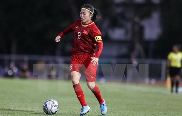 越南女球员黄茹获选成为亚足联抗击疫情公益活动成员 hinh anh 1