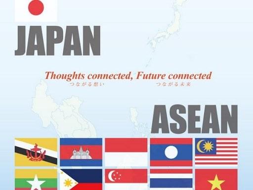 东盟-日本经济部长通过应对新冠肺炎疫情促进经济复苏的联合声明 hinh anh 1