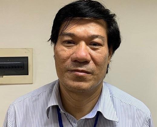 越南公安部对河内市疾病控制中心串通投标案提起公诉 hinh anh 1