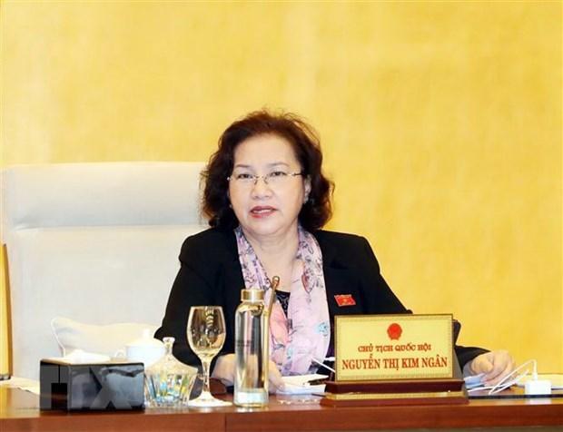 越南第十四届国会第九次会议将分为两个阶段召开 会期17天半 hinh anh 1