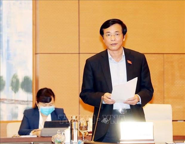 越南第十四届国会第九次会议将分为两个阶段召开 会期17天半 hinh anh 2