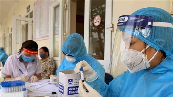 截至4月25日6时越南新冠肺炎确诊病例累计为270例 5例治愈后再次感染 hinh anh 1