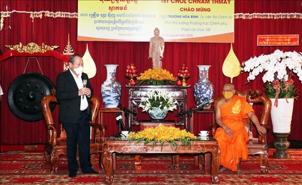 政府副总理张和平向胡志明市高棉族同胞致以新年祝福 hinh anh 1