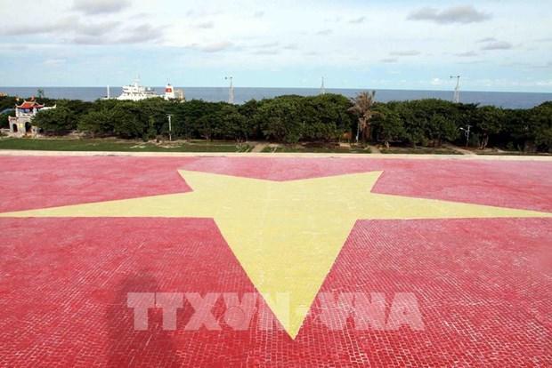 专家:中国在东海的行为违反1982年《联合国海洋法公约》 hinh anh 1
