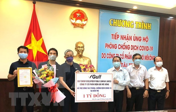泰国企业为槟椥省新冠肺炎疫情防控提供支持 hinh anh 1