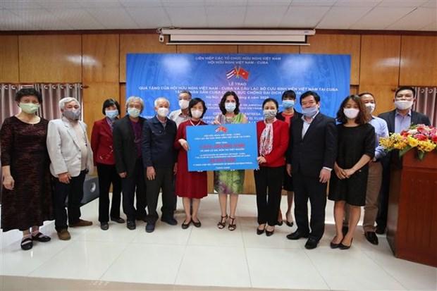 越南人民向古巴人民捐赠15亿越盾 协助古巴人民抗击疫情 hinh anh 1