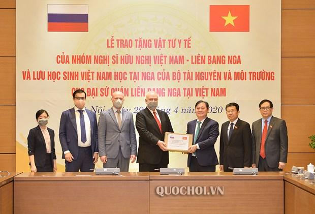 新冠肺炎疫情:越南向俄罗斯捐赠10亿越盾 hinh anh 1