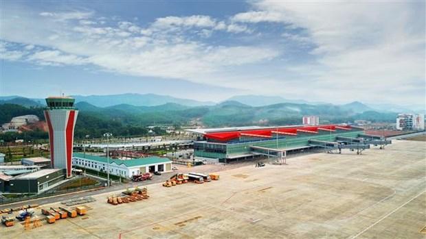 自5月4日起广宁省云屯国际机场恢复商业航线运营 hinh anh 1
