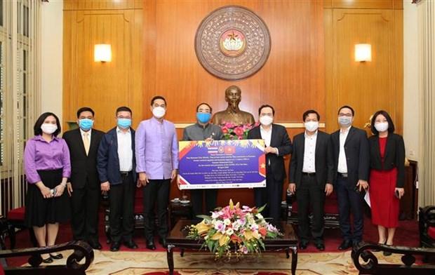 新华集团向越南捐赠50亿越盾 hinh anh 2