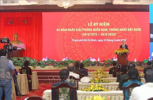 胡志明市隆重举行南方解放,国家统一45周年纪念典礼 hinh anh 1