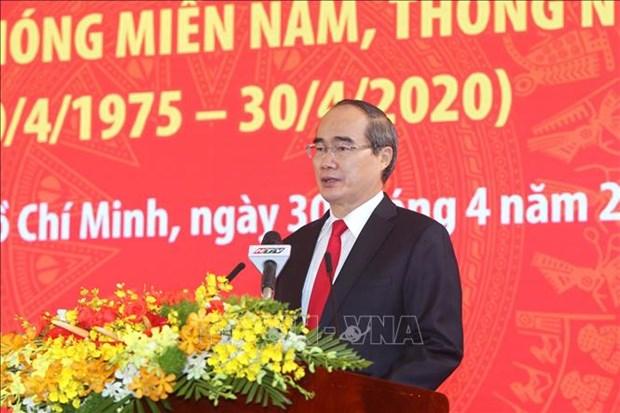 胡志明市隆重举行南方解放,国家统一45周年纪念典礼 hinh anh 2
