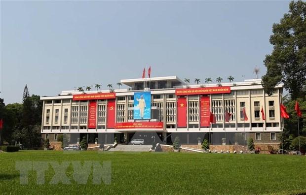 老挝人民革命党中央委员会致电庆祝越南南方解放,国家统一45周年 hinh anh 1