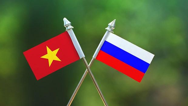 俄罗斯总理米舒斯京致电庆祝越南南方解放,国家统一45周年 hinh anh 1