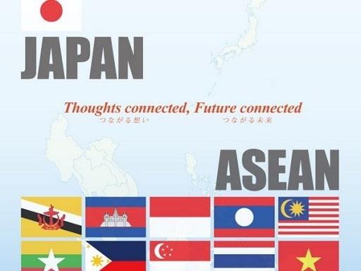 日本支持国内企业将生产基地转移到东南亚地区 hinh anh 2