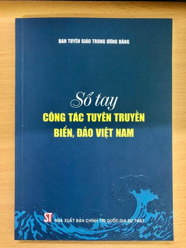 越南海洋与岛屿宣传手册正式出版发行 hinh anh 1