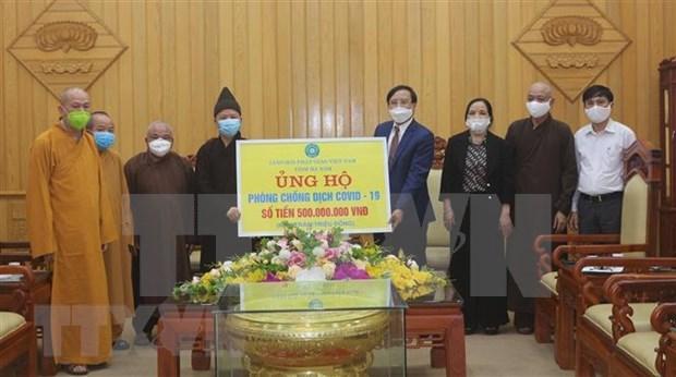 越南佛教与民族同行是越南佛教的特色 hinh anh 1