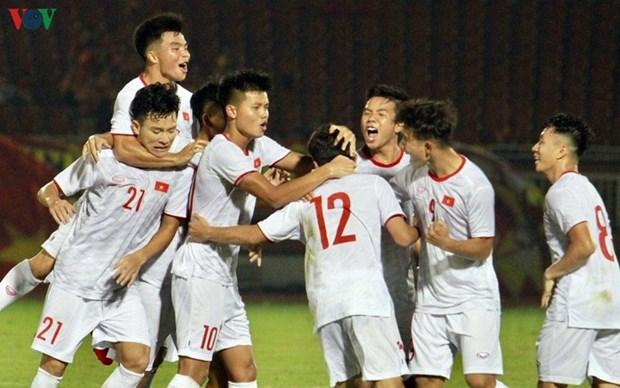 越南男足U19队力争打进2021年U20男足世界杯 hinh anh 1