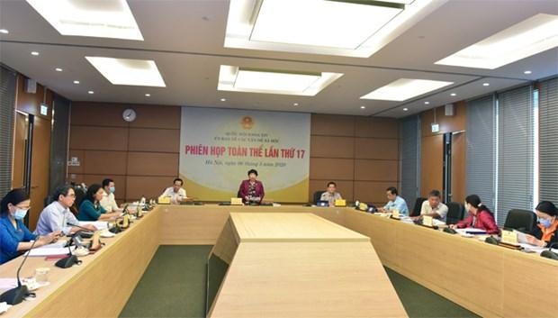 越南国会社会问题委员会召开第17次会议 hinh anh 1