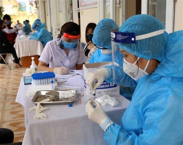 越南无新增新冠肺炎病例 胡志明市新增1例复阳 hinh anh 1