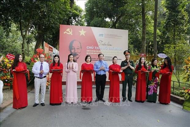 胡志明主席专题展活动在主席府举行 hinh anh 1