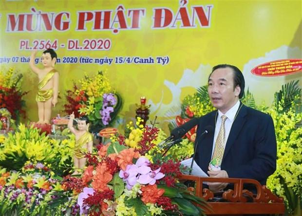 越南佛教协会隆重举行佛历2564年佛诞节浴佛大典 hinh anh 1