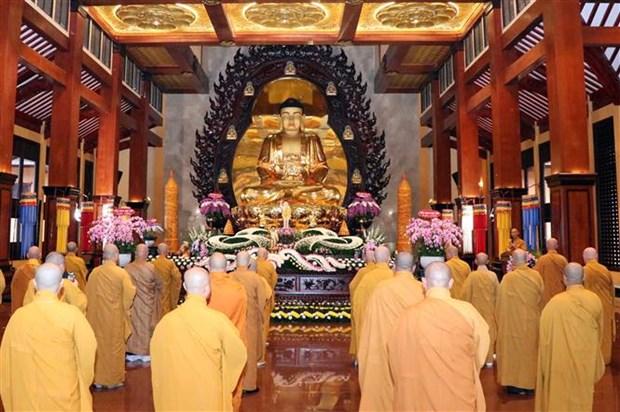 越南佛教协会隆重举行佛历2564年佛诞节浴佛大典 hinh anh 4
