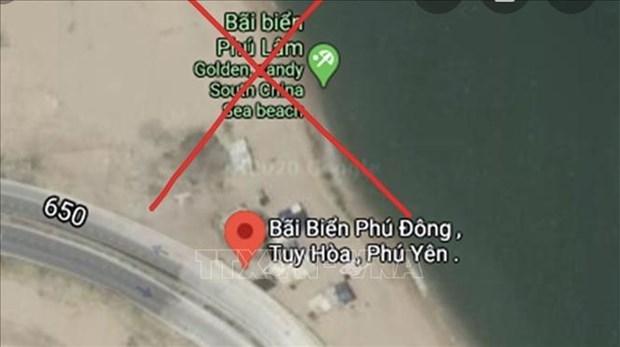 谷歌地图已删除有关富安省富林海滩的错误信息 hinh anh 1