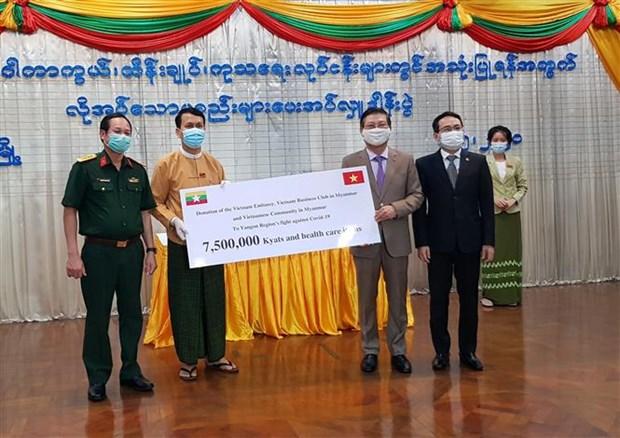 旅居缅甸越南人助力仰光省疫情防控工作 充分彰显两国人民团结协作精神 hinh anh 1