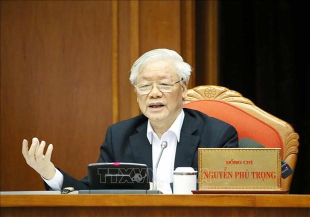 越共第十二届中央委员会第十二次全体会议在河内隆重开幕 hinh anh 1