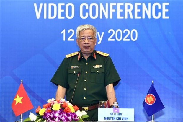 2020东盟轮值主席国年:东盟防务高官工作组视频会议在河内召开 hinh anh 2