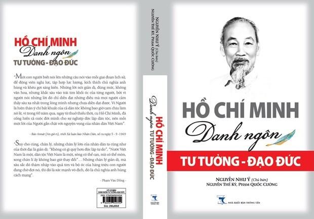 胡志明主席诞辰130周年:《胡志明:思想与道德名言》一书正式亮相 hinh anh 1
