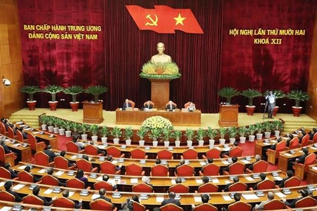 阮富仲:越共第十三届中央委员会要做到团结紧张、严肃活泼,确保全党统一意志、统一行动、步调一致向前进 hinh anh 2