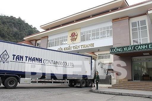 工贸部建议重新开放广宁和谅山两省部分地方口岸 hinh anh 1