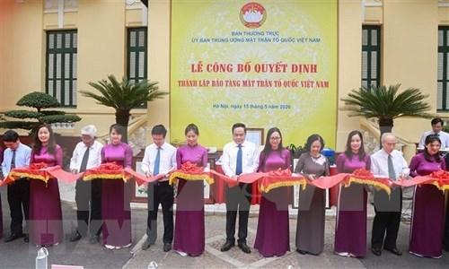 越南祖国阵线博物馆正式决定成立 hinh anh 1