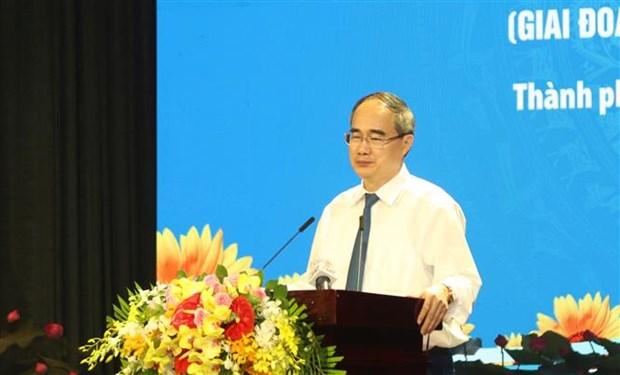 迎来越共十三大:胡志明市庆祝党的各级代表大会竞赛活动取得许多好成绩 hinh anh 2
