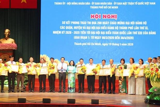 迎来越共十三大:胡志明市庆祝党的各级代表大会竞赛活动取得许多好成绩 hinh anh 1