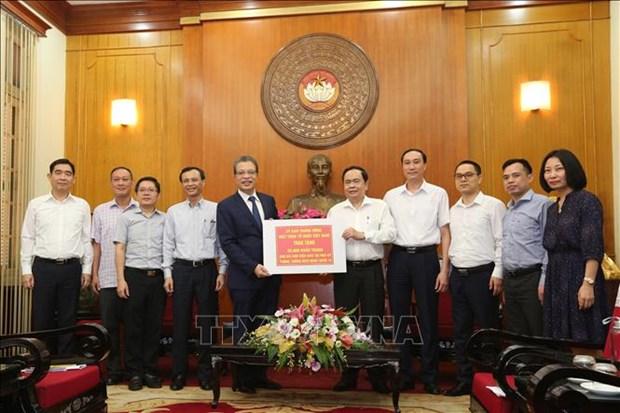 旅居海外越南人积极捐款支持越南抗击新冠肺炎疫情 hinh anh 2