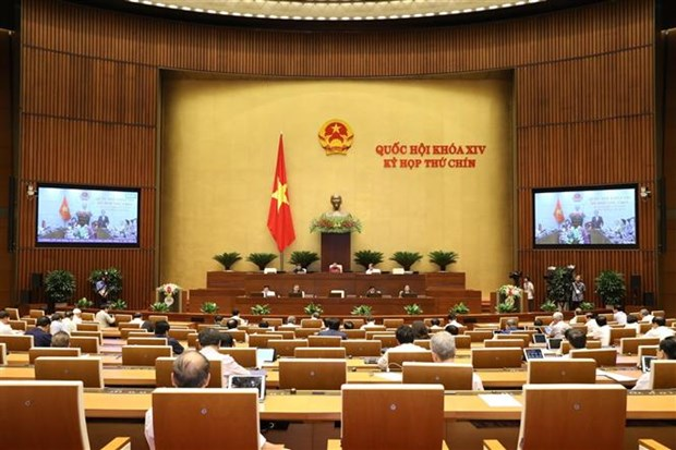 第十四届国会第九次会议:《越南与欧盟自由贸易协定》是推动双边贸易与投资关系的重要杠杆 hinh anh 1