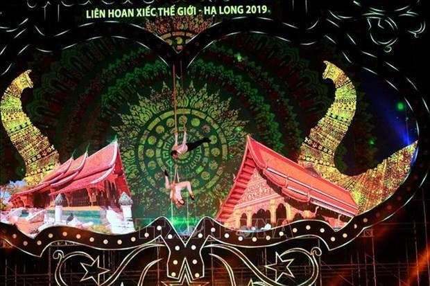 2020年越南三地杂技节将于5月29日在广宁省举行 hinh anh 1