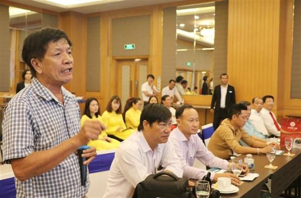 庆和省推出旅游刺激计划 hinh anh 2
