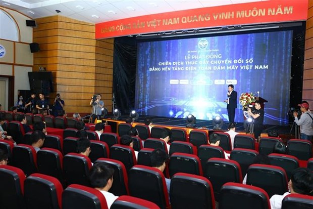 越南企业应掌握云计算技术以促进数字化转型 hinh anh 3